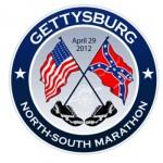 gettysburg-north-south-marathon