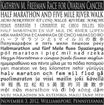 Kathryn M. Freeman Race for Ovarian Cancer