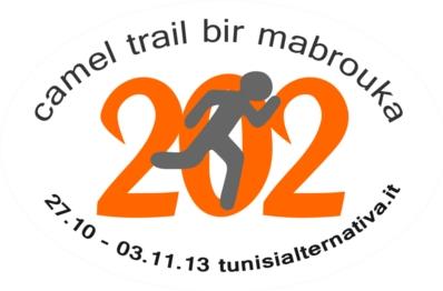 202km camel trail