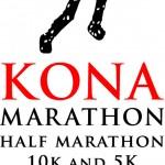 kona-marathon-logo