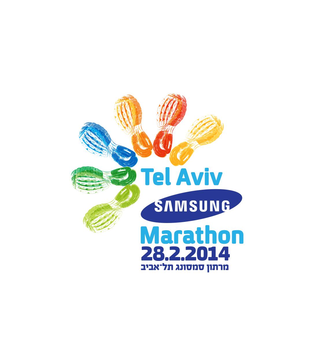 The Tel Aviv Samsung Marathon