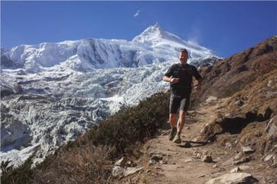 Manaslu Mountain Trail race