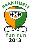 manuden-fun-run