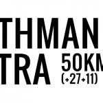 Kathmandu-ultra-trail-logo