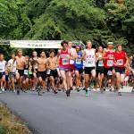 2012-jmf-5k-start