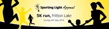 Fritton 5K Charity Run