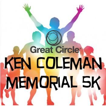 Ken Coleman Memorial 5K Race