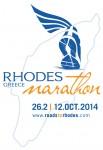 Rhodes Marathon ConceptsR2