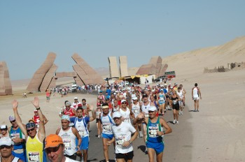 SHARM EL SHEIKH INTERNATIONAL HALF MARATHON