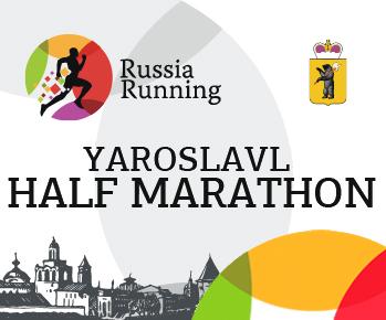 Yaroslavl Half Marathon