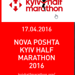 Ukraine Half Marathon