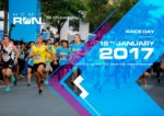 HCMC RUN - The City Marathon 2017
