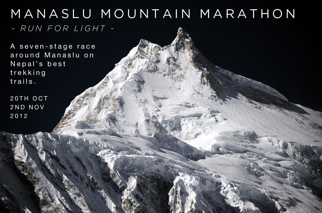 Manaslu Mountain Marathon